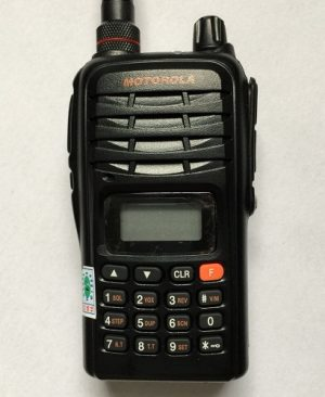 motorola-GP900-plus
